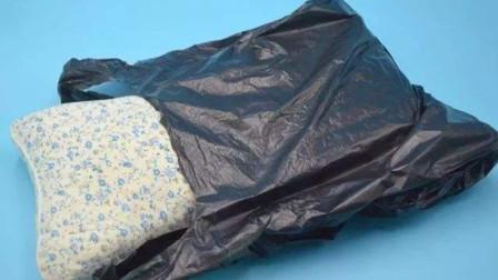 在枕头上套一个塑料袋,真厉害,一般人不知道用途,学会一生受益