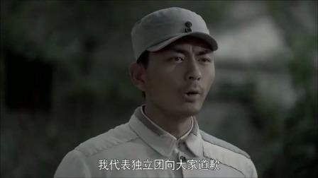 李大本事租耕田当地主,被政委揭发到总部,这下可有好果子吃了!
