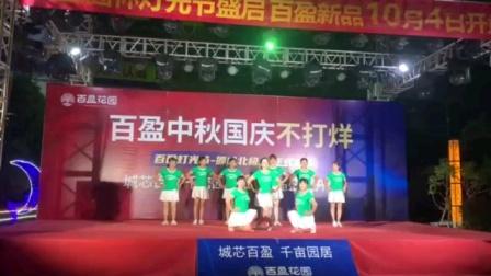喜之韵舞蹈队《祖国你好》