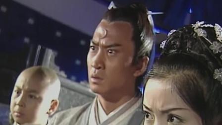少年包青天:打伤人还狡辩?不愧是庞太师的女儿,歪曲道理有一套