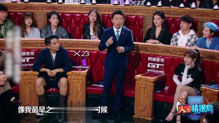 火星情报局:李希侃面对李荣浩很紧张,杨迪支招要自信
