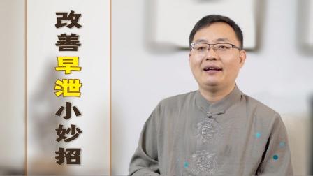 """中医建议:男人多练这个""""幸福""""穴,赶走""""难言之隐"""""""