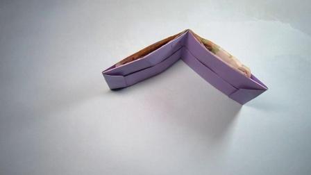手工折纸教程,钱包的简单折法