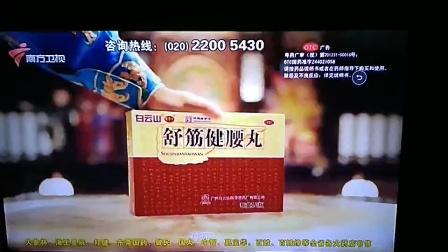 七十二家房客16季宣传片(二):奀妹西洋菜篇