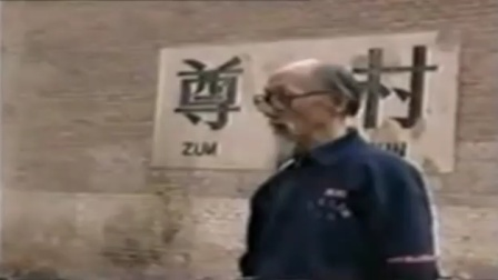 山西形意名家李桂昌先生尊村行