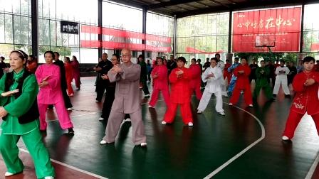 2020年10月1日-10日重庆秀山由我的恩师李海水先生主讲的传统杨式太极拳85式培训班,实训掠影……!