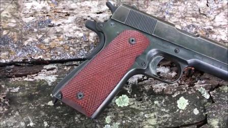 M1911手枪户外靶场射击评测,性能可靠备受老外欢迎
