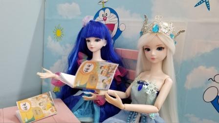 叶罗丽故事 冰公主放学先预习功课,得到老师的表扬了哟!