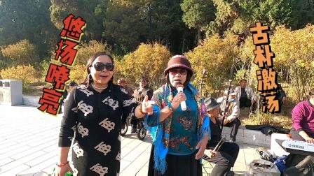 去呼和浩特满都海公园,听蒙古族朋友的歌乐,看率性而起的舞