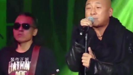 零点乐队主唱吴天Live《无地自容》他是不是忘记了自己歌手出道