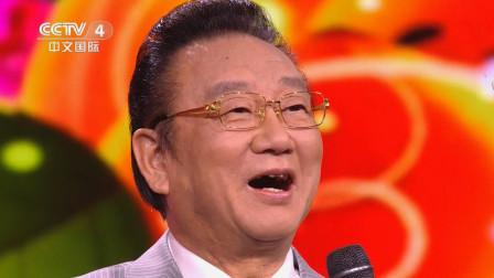 蒋大为《春天里》中国文艺 20201010