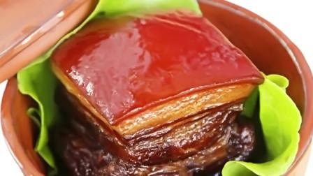 川菜主厨教你做正宗红烧肉,步骤清晰,简单易学,爽口肥而不腻