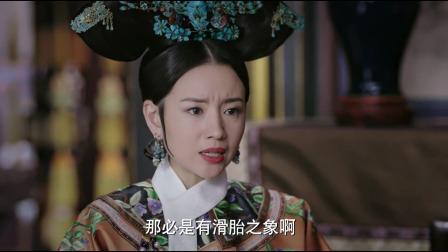 如懿传:皇后佛祖诞辰生下嫡子,恰逢天降甘霖!皇上太后高兴坏了