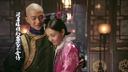 """如懿传胡芸角:最可爱的脸算计自己最爱的人,""""小燕子""""也有心机"""