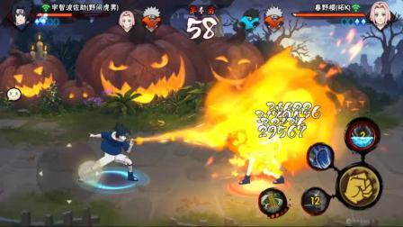火影忍者:挑战模式—漩涡鸣人大战宇智波佐助,这几个治疗真恶心