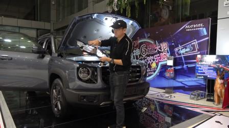 哈弗大狗SUV应用体验篇-0991车评中心