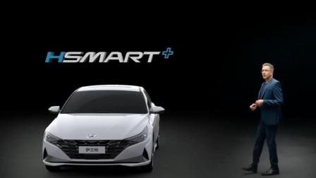 第七代伊兰特线上技术发布会 首次解密现代汽车技术实力
