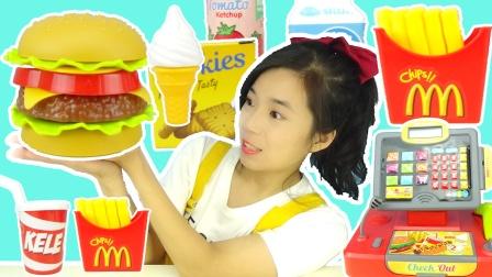 开箱汉堡包快餐店,汉堡收款机趣味玩具