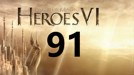 SGGS·魔法门之英雄无敌6·EP91·瀛洲第4关