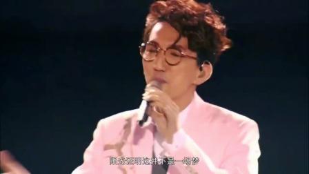 林志炫的歌还是很有味道的!