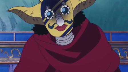 海贼王:弗兰奇人马这变身形态,差点没笑出声来