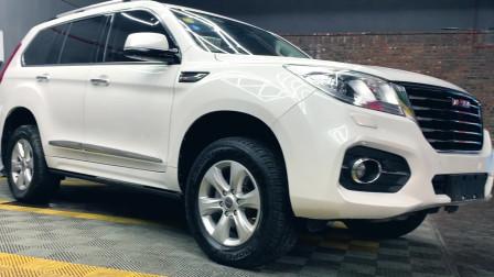 国产中大型SUV,2.0T柴油双增压,全车尽是好东西-二手H9硬且舒适