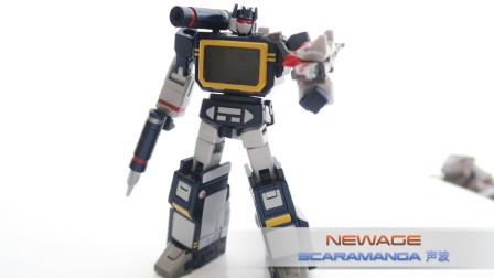 小不高兴和他的变形金刚们——声波 (G1造型) NA Newage Scaramanga