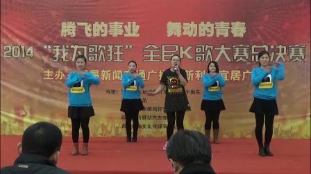 我为歌狂全民K歌大赛总决赛#狂歌劲舞#高清完整版