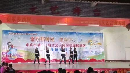 古蓬蓬城现代舞串烧
