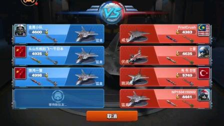《空战争锋》F22-猛禽小队百战百胜