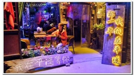 晋陕之旅—《我在平遥古城等你》