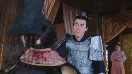 这大王做的真憋屈,被挟持大臣袖手旁观,气得他大喊瞎了眼
