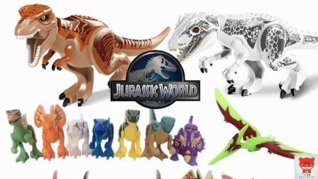 恐龙世界 恐龙蛋 侏罗纪世界对战乐高之狐狸盗宝被抓丢人