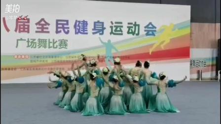 江苏省第八届全民健身运动会 #广场舞比赛# #盐城青年组展演#《美丽盐城是我家》
