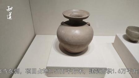 正定博物馆-瓷韵华章