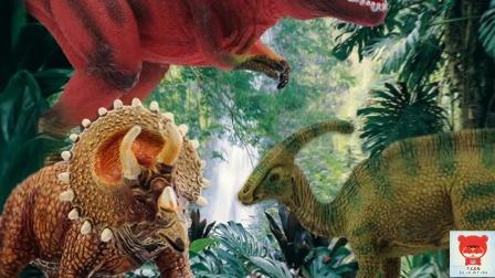 亲子  恐龙世界 侏罗纪世界  恐龙蛋之报恩的母鸡
