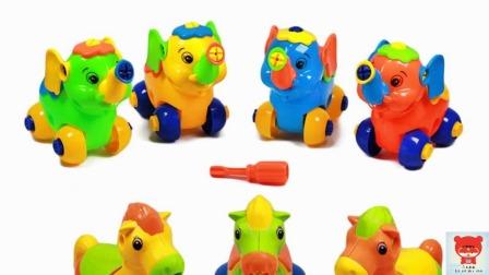 亲子  玩具拆拆乐 工程车拆装  玩具拆装之爱听奉承话的小兔