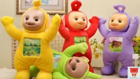 天线宝宝  海绵宝宝  花园宝宝  亲子之动物也开始搞开发