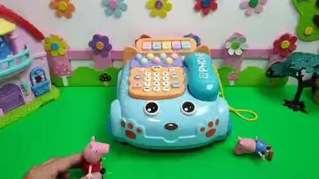 乔治说姐姐是大骗子!电话机到底会不会唱歌呢?