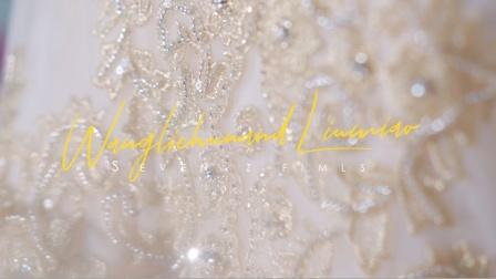 2020年10月12日·婚礼快剪· 初见婚礼策划【Seven·z】出品