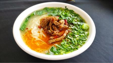 肉丸软糯,汤底鲜美,这米线3分钟出餐,入口惊艳!正宗川味米线,学会就能开旺店