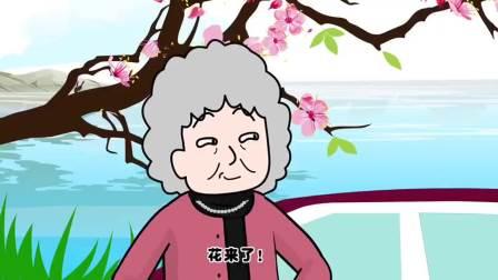 猪屁登:清洁工靠自己的双手吃饭,并没有丢人一等,奶奶凭什么看不起她?