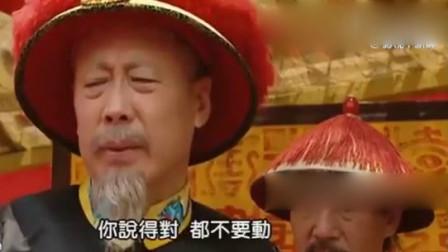雍正王朝:混乱场面,隆科多这次表现堪称完美,从此被康熙重用