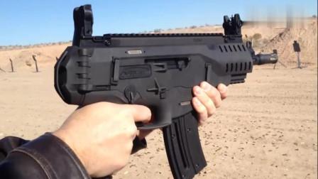 这种冲锋枪见过吗,哒哒哒的!