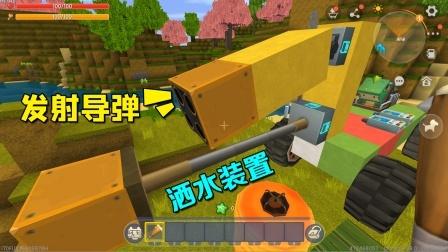 迷你世界:小乾的挖掘机与众不同,他用导弹炸石头,还能向下洒水