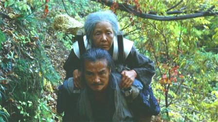 日本最可怕的民间习俗,家中老人只要到了70岁,儿子必须把她扔山上饿死!