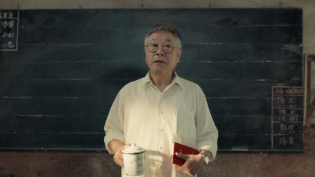 《我和我的家乡》最感人一部,范伟演技超神,全程哭着看完
