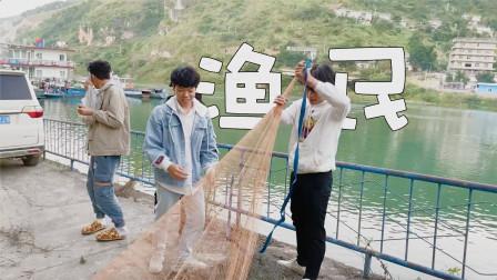 渔民卖鱼太贵了,自己去打鱼会不会有收获?超日常vlog