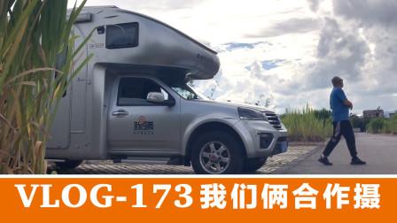 房车旅行到云南,第二次遭遇驱赶,这到底是怎么了?