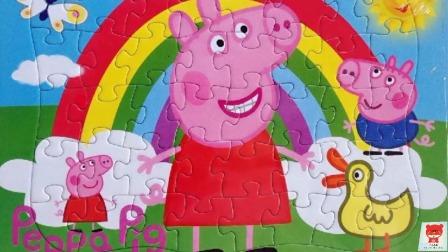 粉红小猪 小猪佩奇  小羊肖恩 亲子之最不像是童话的童话